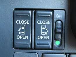 両側Pスライドドアスイッチです。このボタンを押すだけで室内から自動でドアを開閉することができます。