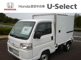 ホンダ アクティトラック 660 フレッシュデリバリーシリーズ 保冷 4型 左側スライド扉タイプ 4WD