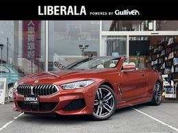 BMW 8シリーズカブリオレ 840i Mスポーツ ハーマンカードン ACC 純正ドラレコ 白革