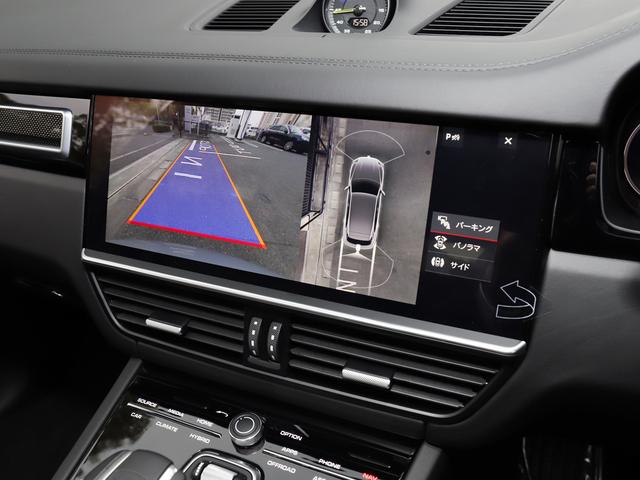 全周囲センサー&カメラ装備 安心して運転に集中できます