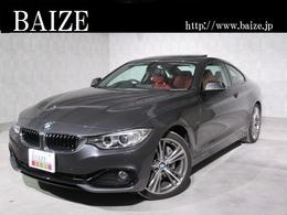 BMW 4シリーズクーペ 435i スポーツ 買取1オーナ禁煙HUDサンルーフレザー