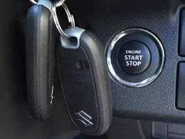 「キーレスプッシュスタート」 カギを出さなくてもドアロック&解除、エンジンスタート&ストップが出来ます♪
