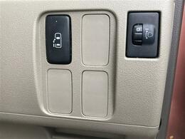 修復歴・傷凹み・ニオイなどしっかり表記で安心をご提供!お車探しはおまかせください!