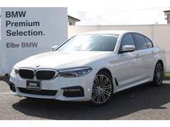 BMW 5シリーズ の中古車 523d Mスポーツ ディーゼルターボ 大阪府貝塚市 398.0万円