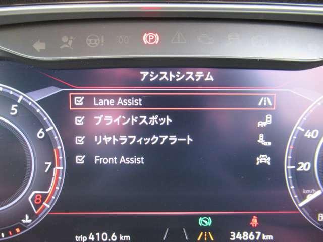 (アシストシステム)各種アシストシステムが、より安全なドライブをサポートします。