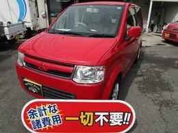 三菱 eKワゴン 660 MS ETC