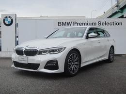 BMW 3シリーズツーリング 320d xドライブ Mスポーツ ディーゼルターボ 4WD 認定中古車