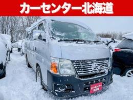 日産 キャラバン 3.0 DX ロングボディ ディーゼルターボ 4WD 1年保証 ナビTV ETC 夏冬タイヤ 禁煙