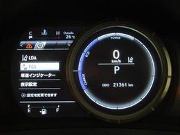 走行距離はおよそ21,000kmです。