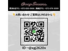 ●LINE@からでもご連絡いただきます(^_^)ID:@xgj2620x宜しくお願いします。