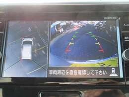 純正7インチメモリーナビゲーション 型式:MM317D-WM フルセグTV CD/DVD Bluetooth