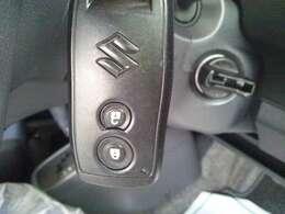 キーフリーで鍵なしで施錠、エンジンスタートできてとても便利ですよ♪