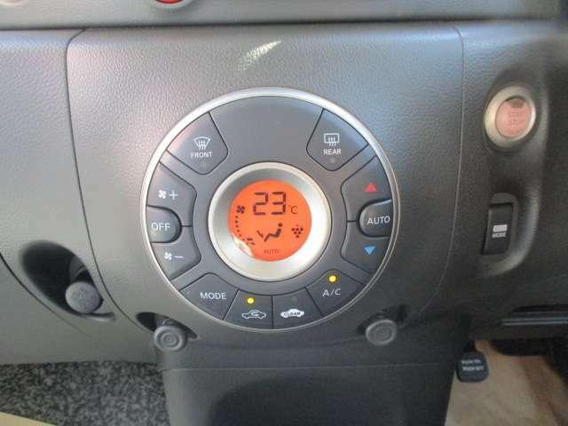 デジタル表示式のオートエアコンで室内温度も思いのままです。