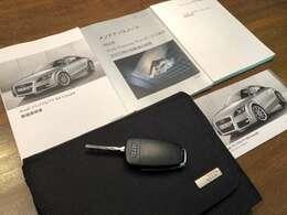 ■修復歴無 ■禁煙車 ■取扱説明書 ■新車時保証書 ■点検記録 ■スペアキー ■フロアマット