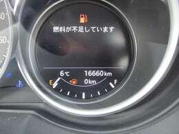走行16660キロ!