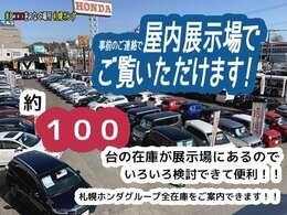 車検や点検もすべてお任せください!メンテナンスパックでお得に受けられます!