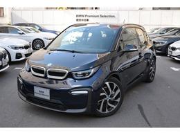 BMW i3 スイート レンジエクステンダー装備車 元弊社デモカー 黒レザー 19インチAW
