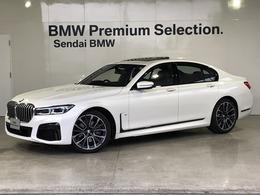 BMW 7シリーズ 740i Mスポーツ 弊社デモカー LCI