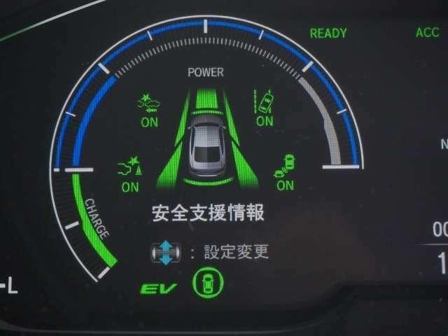 安心・快適な運転を支援する「Honda SENSING(ホンダ センシング)」