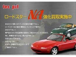 セールスポイントをお伝えします。  ・・・走行66014キロ/同色ハードトップ/ツーピースビニル幌/社外アルミホイール・・・