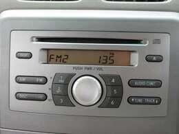 CDオーディオ付きです☆長距離ドライブや旅行に欠かせない装備ですよ☆
