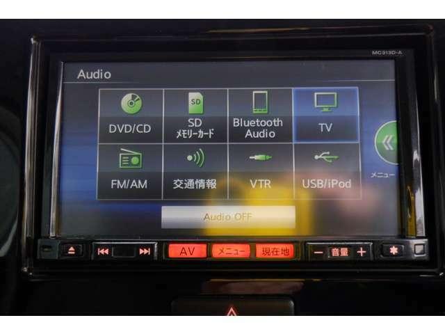 【地デジナビ】  地デジナビが装備されており、DVD再生、Bluetoothなど幅広いメディアに対応しております♪目的地にも迷わず行けます♪