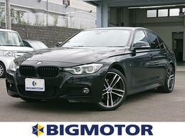 BMW 3シリーズ 320d Mスポーツ エディション シャドー 車線逸脱防止支援システム/HIDヘッドライト