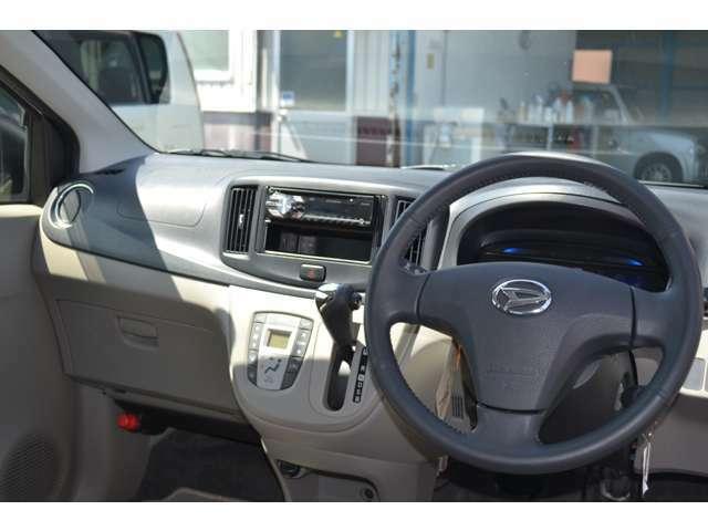 手がすぐに届いて操作しやすいインパネオートマです。シートの高さやハンドルの位置なども運転しやすいように配慮されています。