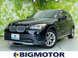 BMW X1 xドライブ 25i ハイラインパッケージ HDDナビ/シート フルレザー/サンルーフ/ETC