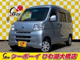 トヨタ ピクシスバン 660 クルーズ ハイルーフ 社外SDナビ バックカメラ