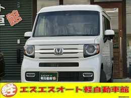 ホンダ N-VAN 660 +スタイル ファン ホンダセンシング 届出済未使用車