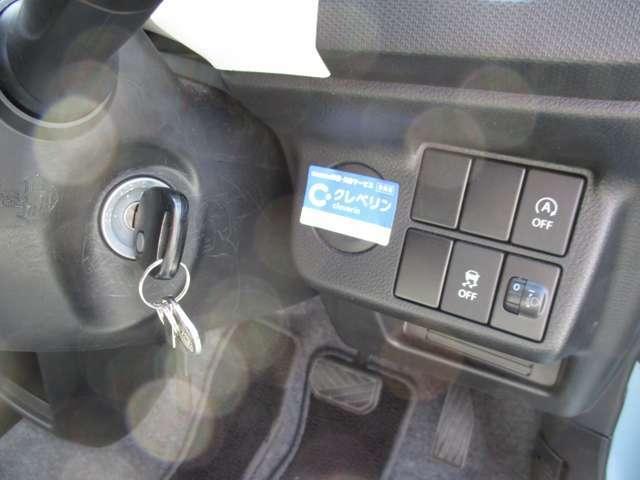アイドリングストップの機能も備わっております!!燃費の良さはピカイチです★