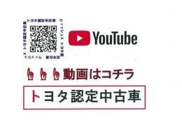 動画を作成しました。こちらのQRコードから動画を見れます。