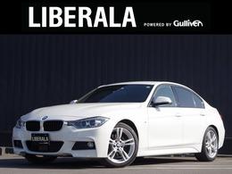 BMW 3シリーズ 320i Mスポーツ HDDナビ/Bカメラ/ACC/社外フルセグ/HID/ETC