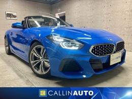 BMW Z4 sドライブ 20i Mスポーツ メーカー保証付 ローダウン  PDC ACC