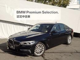 BMW 5シリーズ 523i ラグジュアリー 元弊社デモカーベージュレザーヘッドアップ