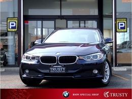 BMW 3シリーズ 320d BP 1オーナー 禁煙車 記録簿7枚 1年保証