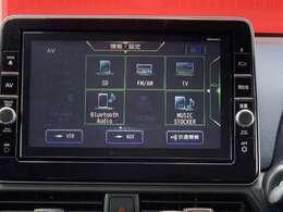 ブルートゥースオーディオやDVD再生機能もついいていますので車内を退屈させません