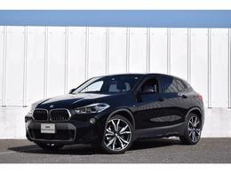 BMW X2 xドライブ20i MスポーツX 4WD デビューPKG 黒革 ACC 20インチ 衝突軽減B