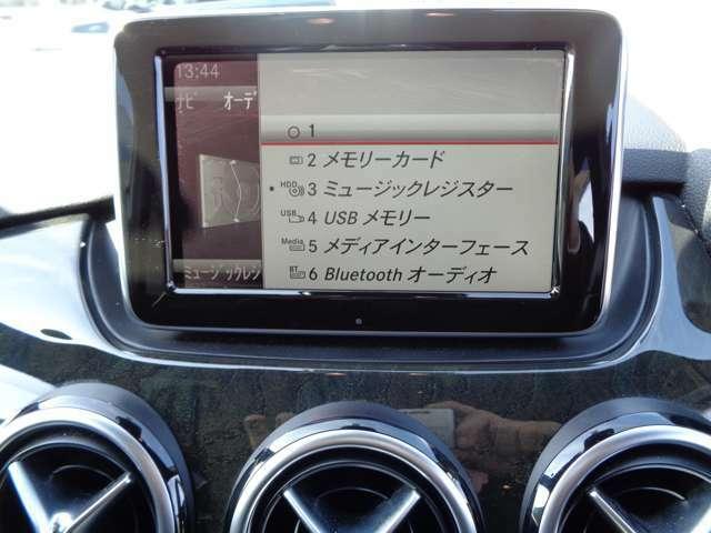 ★ナビゲーション装着車!・・・ミュージックサーバーは約1000曲の録音が可能!Bluetooth対応♪地図データのバージョンアップも可能です^^