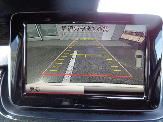 ★バックカメラ装着車!・・・バックに入れると、画面がバックカメラ映像に切り替わります!駐車する際に便利な装備です♪運転が苦手な方や見切の良くない車両でも安心です^^