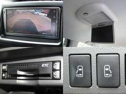 HDDナビ・フルセグ バックカメラ フリップダウンモニター 両側自動ドア ビルトインETC