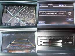 HDDナビ フルセグ Bluetooth接続可 バックカメラ ミュージックサーバー DVD再生 ETC装備