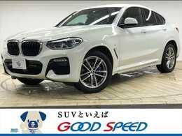 BMW X4 xドライブ30i Mスポーツ 4WD 4WD メーカーナビTV 全周囲カメラ 衝突