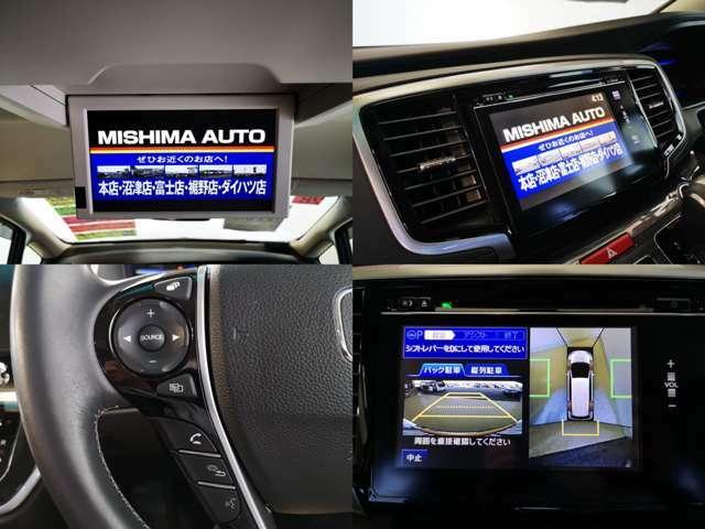 後席モニター 駐車運転支援対応全方位モニター 2017地図 フルセグTV USB DVD CD録音 Bluetoothでスマホの音楽も ステアリングリモコンで操作可能 2年の保証延長も加入できます