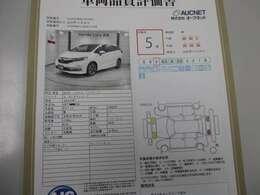 当店は第3者機関によって検査し認定を受けた車両しかご案内しておりません。車両状態証明書を発行しておりますので、状態の確認含めて安心、信頼、満足にお答えします。ご不明点お気軽にお申し付け下さい。