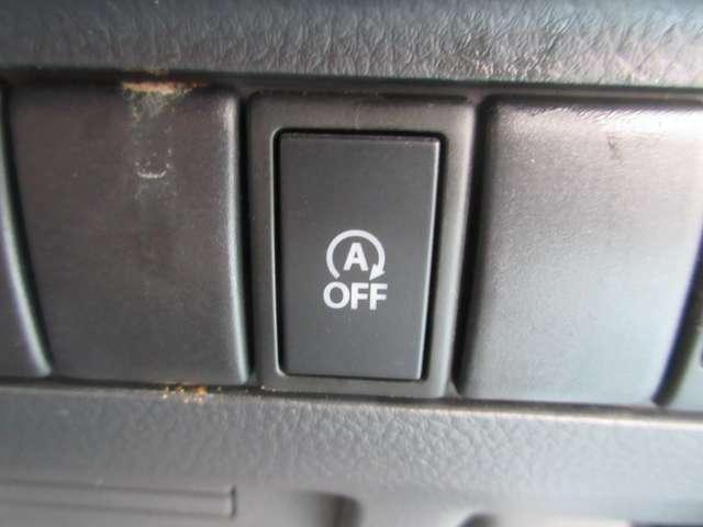 アイドリングストップを搭載しています。停止中などで無駄な燃料の消費を抑えてくれます。