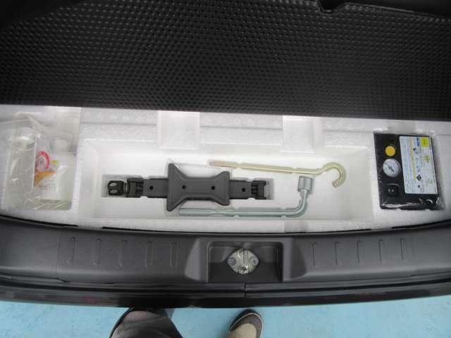 車載工具もございますので、必要な際にはお使いください。