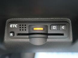 【ビルトインETC】搭載!すっぽり収納されたETCにカードを入れると、高速道路の料金支払いが楽に!ETCがあれば高速道路の料金も割安に!?