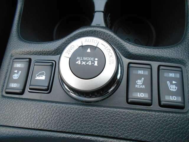 4WD切り替えスイッチ装備!